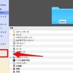 Macで外付けHDDが認識しなくなったけどデータ復旧ソフトで復元した