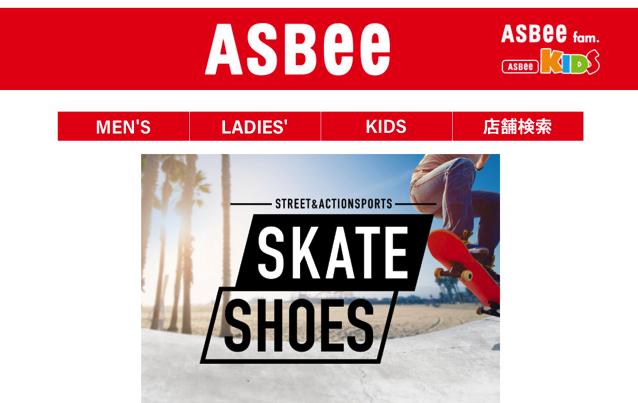 ASBee アスビー | ジーフットシューズマルシェ アスビー 公式 2018 10 03 14 12 12