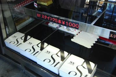 DSC 0495