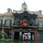 大雨の中のディズニーランド30周年〜その3 カリブの海賊とジャングルクルーズ