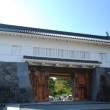 城めぐり「小田原城」〜その3 小田原城の天守閣と報徳二宮神社