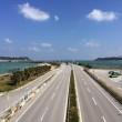 沖縄旅行.13 オープンカーでのドライブがおすすめの海中道路