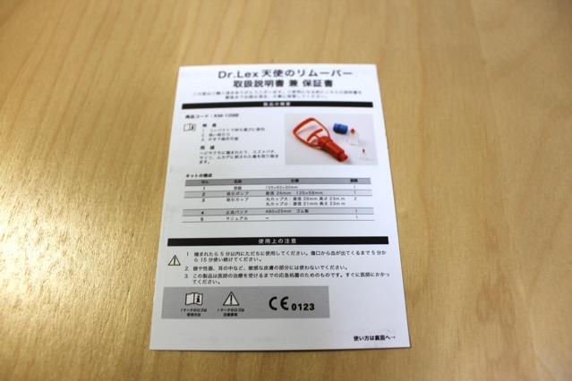 IMG 0846