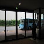 東京の府中にある「サントリー武蔵野ビール工場」へ工場見学に行ってきた〜その2 受付とお土産