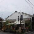 滋賀の旅.6 「長浜の黒壁スクエア」
