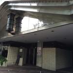 【ホテルレビュー】山梨県甲府市の100年以上続く老舗のホテル「談露館」に子供連れで泊まったのでその感想