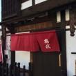 【子連れ東北旅2日目】会津若松名物の馬刺の赤身が食べられる「鶴我」のランチを食べてきた