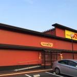 【子連れ東北旅3日目】岩手の一関の「ヤマト 一関店」で盛岡冷麺を食べる