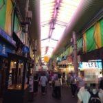 子連れで「近江町市場」の散策と「鮮彩えにし」でランチ