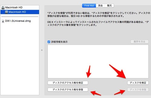 Macintosh HDa