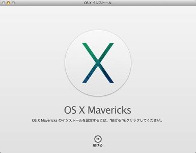 OS X1