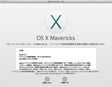OS X2