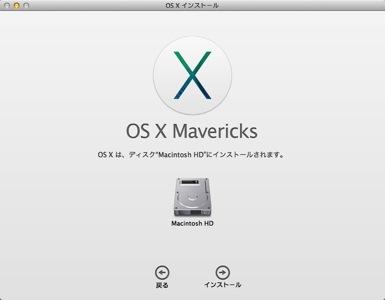 OS X3