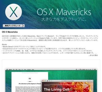 OS X Mavericks1