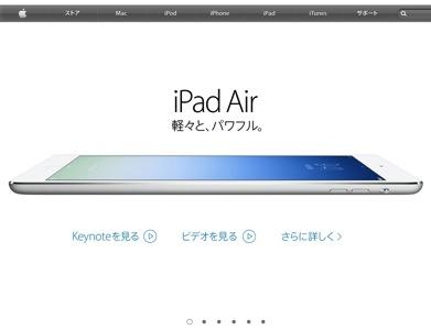 Applesite
