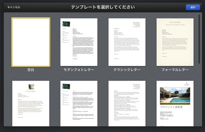 ICloud Pages2